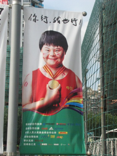 """2007 Special Olympics World Summer Games: """"I know I can"""""""