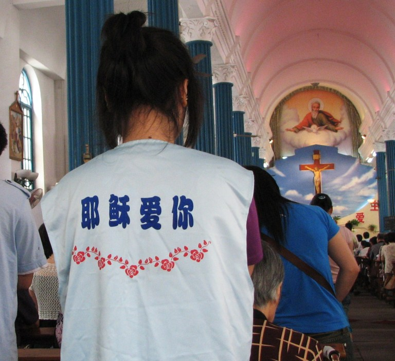 Loves You top at Hangzhou Catholic Church of Our Lady Of The Immaculate Conception