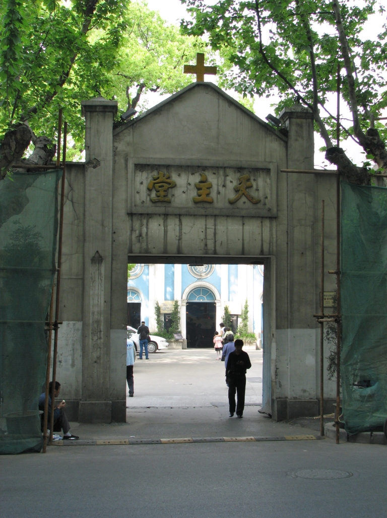 2008 - Former entrance (demolished in 2011)  to Hangzhou Catholic Church of Our Lady Of The Immaculate Conception