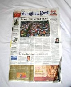 Bangkok Post Saturday July 24 2008 - Army chief urged to act  - sex change anyone?