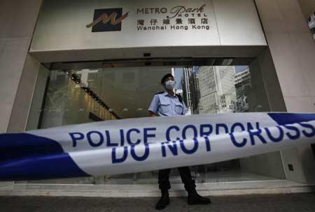 Hotel Quarantine h1ni metro park swine flu hong kong