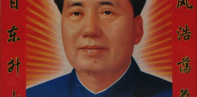 China's Propaganda Posters