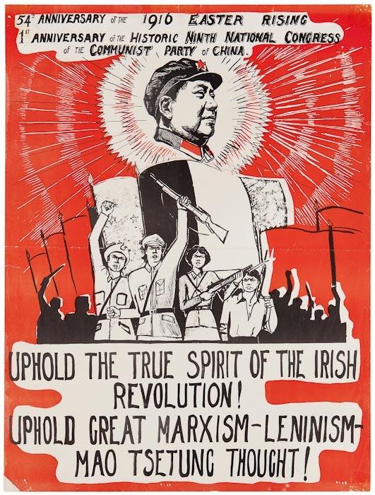 Chinese propaganda poster hailing Ireland's revolution