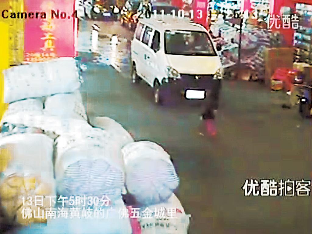 Wang Yue Foshan China Hit and Run