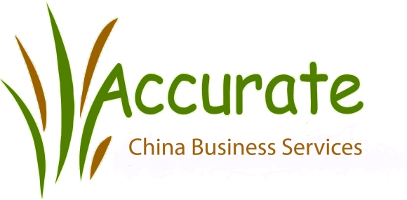 "Accurate China Business Advisory and Sourcing Consultancy: 24 years ""on the ground in China"""