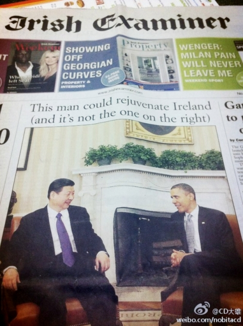 China's Xi JinPing set to return to Ireland in June 2013?