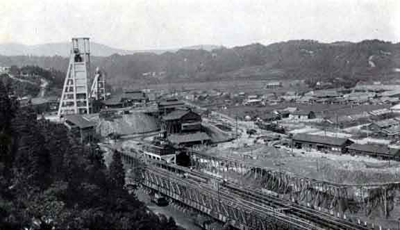 Iwaki Yoshima Coal Mine (Source: www.mansell.com)