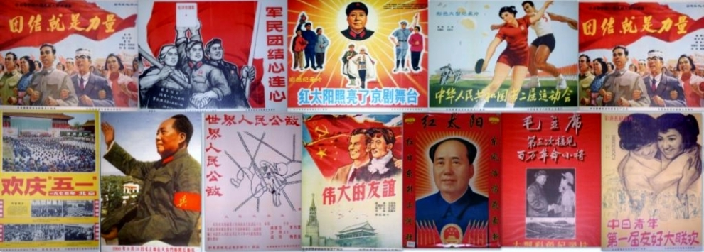 Chinese progaganda collage