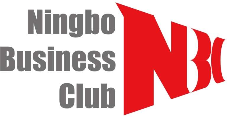 Ningbo Business Club Logo
