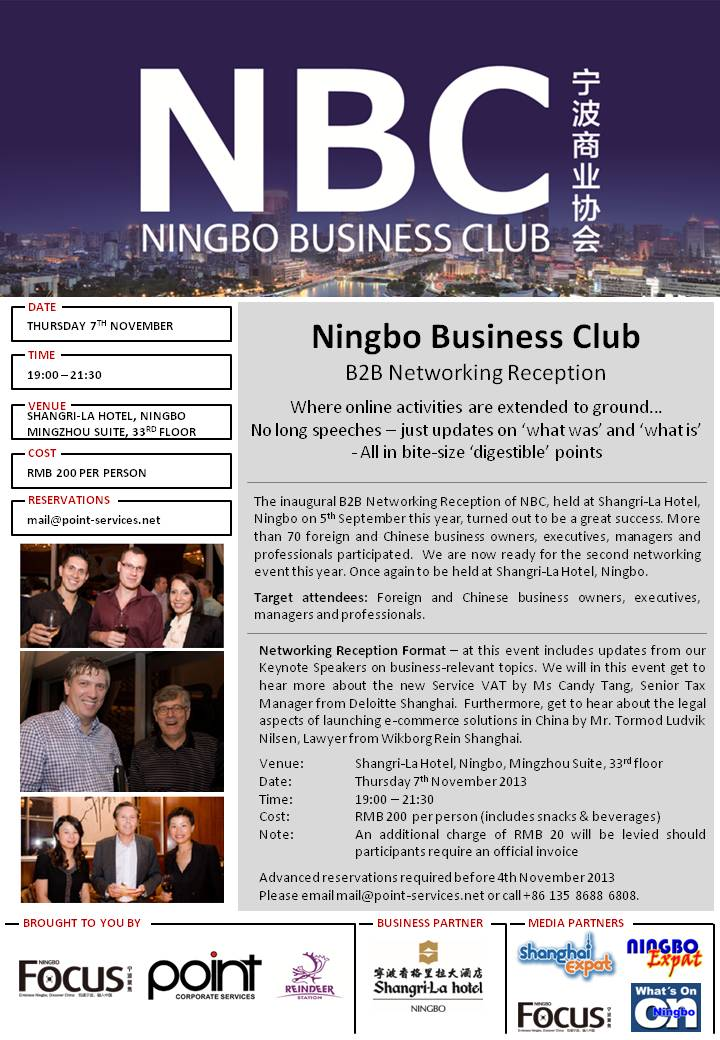Ningbo Business Club B2B Invitation - November 2013