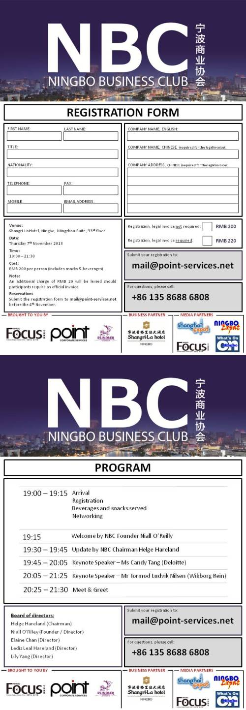 NINGBO BUSINESS CLUB B2B RECEPTION - REGISTRATION FORM & SCHEDULE - NOVEMBER 2013