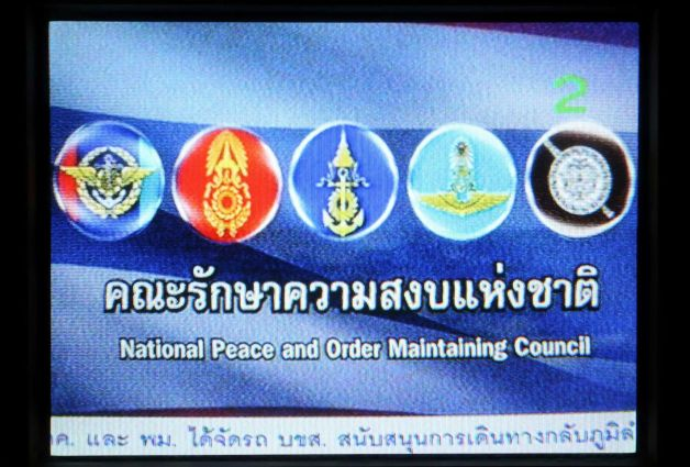 Thailand National Peace and Order Maintaining Council