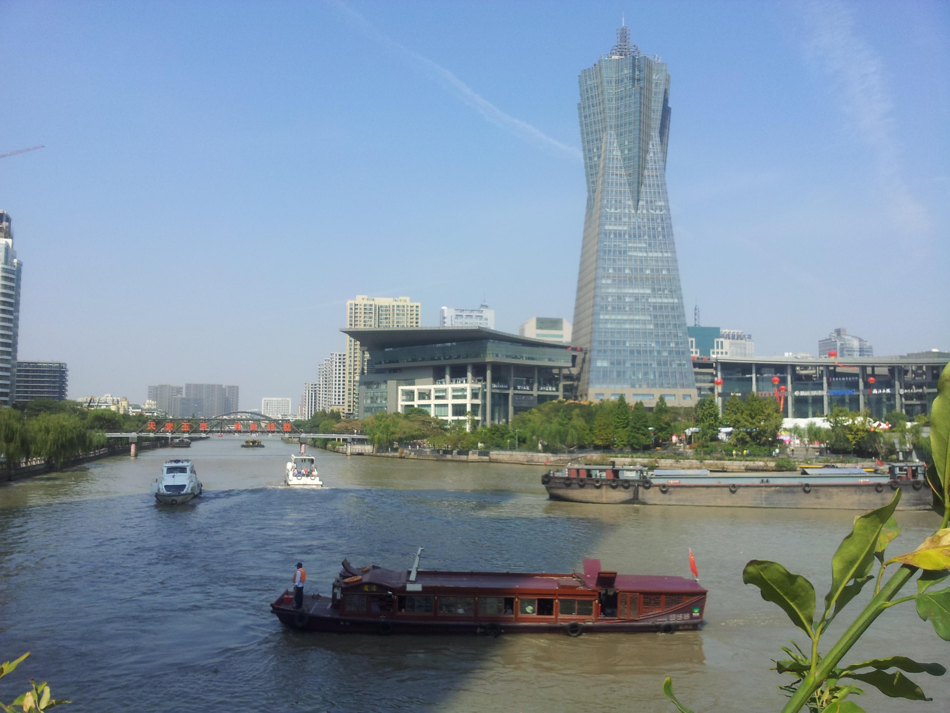 Grand canal, West Lake Cultural Square, Hangzhou