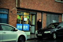 Chinese Community Parnell Street 010